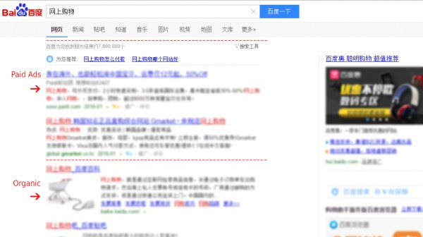 baidu search